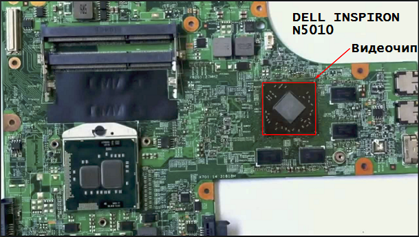 DELL INSPIRON motherboard videocard